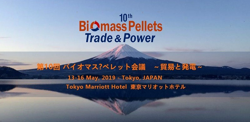10TH Biomass Pellets Trade & Power in Tokyo Japan