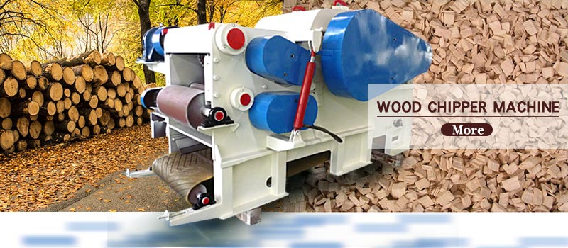 Wood Chipper Machine is Affected by the Humidity and Curvature of the Wood(图1)